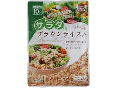 アルファー食品 サラダ用ブラウンライス 袋35g