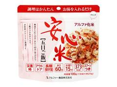 アルファー食品 安心米 五目ご飯 袋100g
