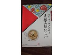 アルファー食品 柚子香る瀬戸内海産天然真鯛おこわ 320g