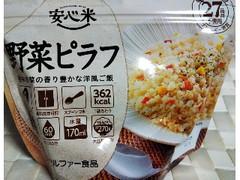 アルファー食品 安心米 野菜ピラフ