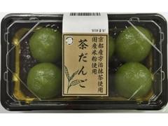 明日香野 国産米粉使用 茶だんご