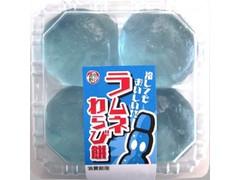 明日香野 ラムネわらび餅 パック4個