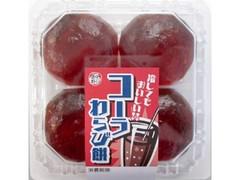 明日香野 コーラわらび餅 パック4個