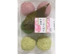 明日香野 春のよくばり和菓子 桜餅・草餅・うぐいす餅