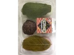 明日香野 和菓子三昧 柏餅・おはぎ・桜餅