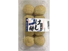 明日香野 全国和菓子めぐり けし餅 こしあん