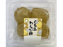 明日香野 くるみわらび餅