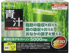 井藤 メタプロ青汁 箱30袋