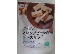 ミニストップ ナッツとオレンジピールのチーズサンド 袋22g