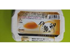 イセ食品 伊勢の卵 パック6個