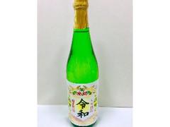 菊正宗 慶祝 令和 大吟醸 瓶720ml