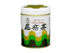 錦城食品 錦城印 昆布茶 缶70g