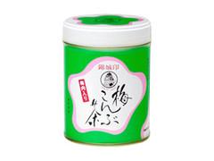 錦城食品 梅こんぶ茶 梅肉入り 缶60g
