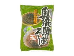 観音製麺 奥飛騨そば 袋110g