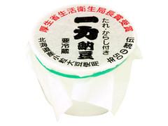 小金屋食品 一力納豆 カップ55g