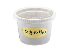 小金屋食品 ひきわりカップ納豆 カップ43g