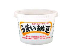 小金屋食品 うまい納豆 カップ51.5g