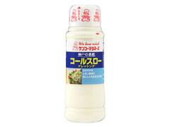 ケンコーマヨネーズ 神戸壱番館 コールスロードレッシング