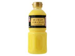 ケンコーマヨネーズ ガーリックバターソース ボトル515g