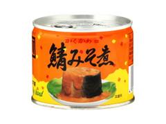 川岸屋水産 鯖みそ煮 缶190g