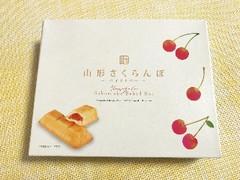 寿製菓 山形さくらんぼ ベイクドバー 箱5個