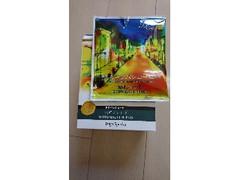 キャラバンコーヒー キャラバンコーヒー 元町ブレンド 袋50g