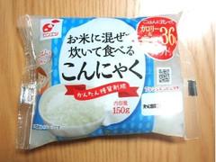 関越物産 お米に混ぜて炊いて食べる蒟蒻 袋150g