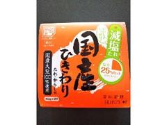 小杉食品 国産 ひきわり パック40gx2