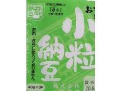 小杉食品 小粒納豆