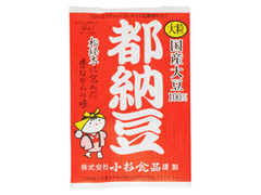 小杉食品 都納豆 大粒 袋80g