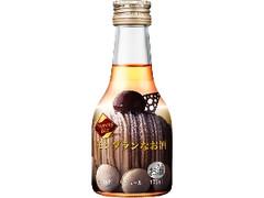 合同酒精 Sweets Bar モンブランなお酒 瓶175ml
