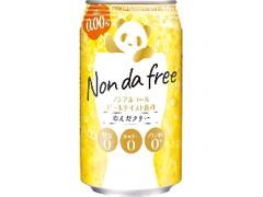 合同酒精 のんだフリー ノンアルコールビールテイスト 缶350ml