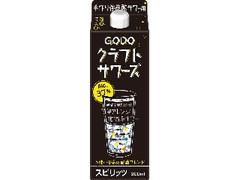 合同酒精 GODOクラフトサワーズ パック900ml