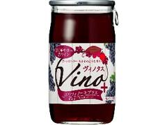 合同酒精 ヴィノタス 赤 瓶180ml