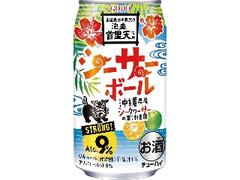 合同酒精 シーサーボール 缶350ml