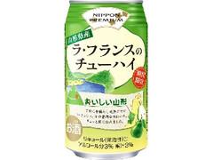 合同酒精 NIPPON PREMIUM 山形県産ラ・フランスのチューハイ 缶350ml