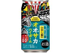 合同酒精 オオサカハイボール ひやし飴風味 缶350ml