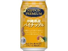 合同酒精 NIPPON PREMIUM 沖縄県産パイナップル 缶350ml