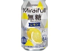 合同酒精 MiraiFull 無糖チューハイ レモン