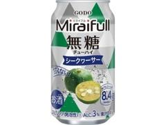 合同酒精 MiraiFull 無糖チューハイ シークワーサー