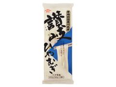 川田製麺 讃岐ひやむぎ 袋90g×5