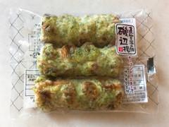 カネサダ 直営店の味 磯辺揚