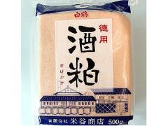 米谷商店 ハクツル 徳用酒粕 袋500g