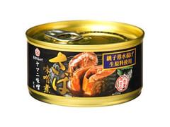 極洋 銚子港水揚げ生原料 ヤマニ味噌使用 さば味噌煮 缶180g