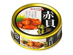 極洋 赤貝味付 缶65g