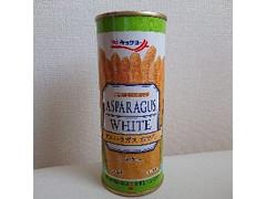 極洋 アスパラガス ホワイト スピアー 缶250g
