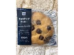 ミニストップ チョコチップクッキー