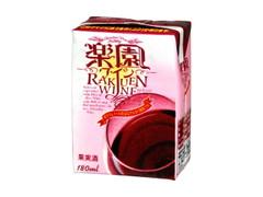 清洲桜醸造 楽園ワイン ミニパック赤 パック180ml