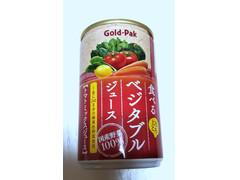 ゴールドパック 食べるベジタブルジュース