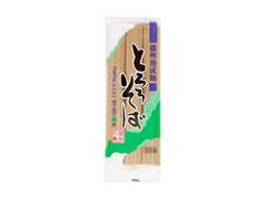 カネス製麺 播州熟成麺 とろろそば 袋300g